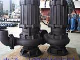 深圳不锈钢潜水排污泵潜污泵100WQ-100-25-11KW