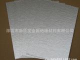 耐高温云母板 云母片 Hp-5硬质云母板 HP-8硬度金云母板