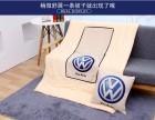 台州汽车抱枕被子两用内载棉麻大号靠垫车载护腰靠垫枕可定制做