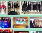 长春活动策划庆典演艺公司礼仪模特展览展会婚庆印刷