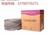 广州康普超五类网线代理 广州康普超五类网线报价