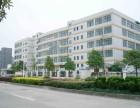 惠 马安附近工业区厂房分租