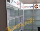 整体展厅玻璃靠墙站柜 珠宝化妆品店面铝合展示柜