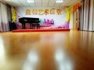 学舞蹈班开始报名了--鑫朝艺术学校