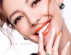 广州化妆美甲培训需要多少钱高玉良推荐化妆美甲培训学校