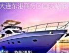 游艇帆船出海观光