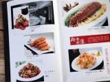 菜谱菜牌饭店点餐明档点菜品图片灯箱片设计印刷定制