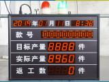 深圳无线安灯系统TA998电子看板andon系统MIS