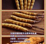 欢迎进入-!北京虫草礼盒回收价格回收鱼肚虫草礼盒回收价格首页