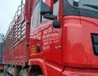 国四德龙前四后八货车 包提档过户 可按揭贷款