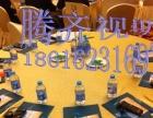 腾齐文化Bosch南京同声翻译设备租赁公司