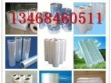 PE饮料包装膜生产厂家