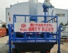 转让 洒水车厂家直销 洒水车2吨至20吨