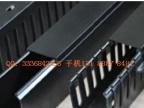 淄博 PVC 条形压线槽 标准和非标 工业用 厂价直销