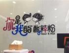 上海你是我的酸辣粉加盟费多少钱 你是我的酸辣粉怎么加盟