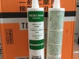 日本迈图TSE382-C/W东芝中性白色透明密封胶RTV硅胶