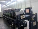 塘沽标签纸制作标签贴生产厂家