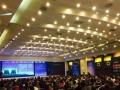 千人创业峰会