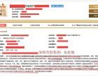 海南竞技公司新注册 海南竞技公司与区块链如何搭建平台?