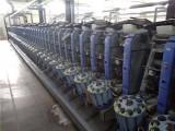 河北仿大化涤纶纱生产厂家10支生产厂家