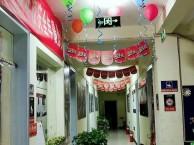 青浦 专业的旅游英语培训