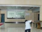 广州家庭开荒保洁、地毯清洗、除尘除螨、石材翻新