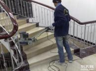深圳羊毯地毯清洗 木地板打蜡 空调清洗