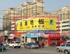枣庄文化路与建设路交汇处楼顶