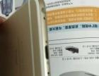 iPhone6plus-64G土豪金低价