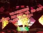 做酒吧DJ台、酒吧DJ屏、酒吧高清LED造型屏厂家