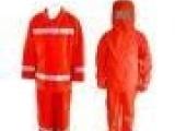 内蒙古儒泰商贸供应国产97型普通式消防战斗服 消防设备