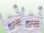 厂家定制生产塑料薄膜袋 背心袋 超市专用塑料袋