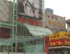 西京医院斜对面美食城内店铺亏本转让------海业
