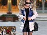 2014冬装新款韩版拼色修身大毛领羽绒棉服女中长款棉衣加厚外套女
