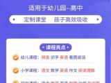 上海幼儿拼音徐汇哪里好 拼音识字就到智而乐
