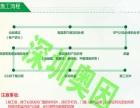 深圳奥因专业除甲醛、去异味、抗菌防霉、空气检测净化