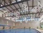 新动力运动匯健身游泳
