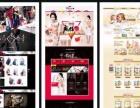淘宝天猫京东店铺装修设计 提供高端视觉设计