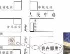 陆河小学初中高中 1对1家教 晚修班 暑假班老师