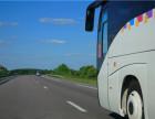 从浦江到兰州的汽车(大巴车)在哪里上车+多久到+多少钱?