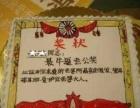 西诺蛋糕西安彩虹生日蛋糕免费送货淘宝网店