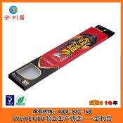 澳门PVC包装盒深圳哪里买品质良好的鱼钩用品包装盒