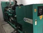东莞求购柴油发电机100kw到1600KW深圳发电机出租保养