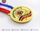 广州厂家定制奖章奖牌 个性奖牌设计制作 哪里定制奖牌便宜