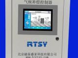 气候补偿器LCD屏按键版