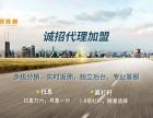 广州国内期货配资代理,股票期货配资怎么免费代理?