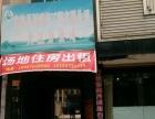 出租夹江1000平米商住公寓15000元/月
