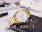 高仿精仿手表专卖名表世家一手货源诚招微商代理加盟一件代发