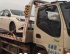 琼海道路救援24小时救援,快速专业拖车海南交通清障