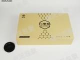 彩盒定做面膜包装纸盒爽肤水环保白卡纸包装盒口红小盒子来样加工